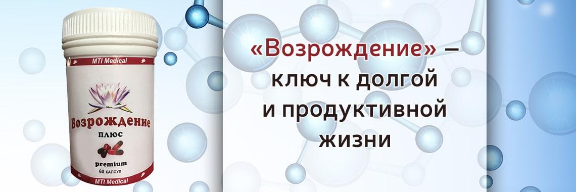 Уникальная органическая формула нанойода